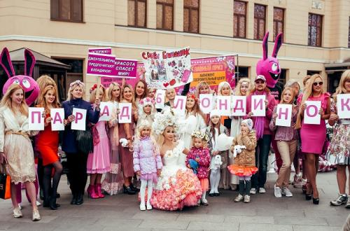 В Москве прошел Парад блондинок 2018
