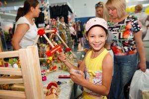 Ярмарка детских и школьных товаров» приглашает к участию!»