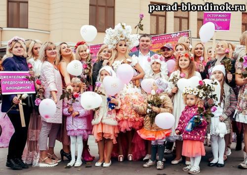 Парад блондинок на Арбате