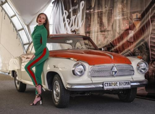 Castrol стал официальным партнером фестиваля Moscow Classic Grand Prix 2018