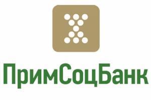 Примсоцбанк отпразднует победы Сборной России сниженными ставками по бизнес-кредитам