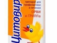 Иммуномодуляторы для лечения детей от гриппа и ОРВИ: преимущества и недостатки