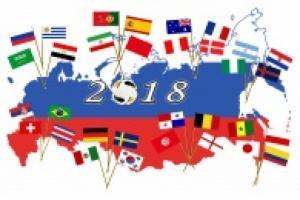 Проекты ACEX к чемпионату мира 2018
