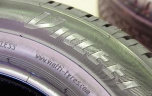 Бренд Viatti шинного комплекса KAMA TYRES запустит обновление существующих линеек шин