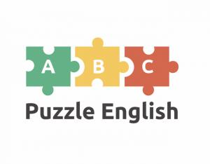 Puzzle English поддержит национальный флэшмоб «Учи английский, а не то проиграешь!»