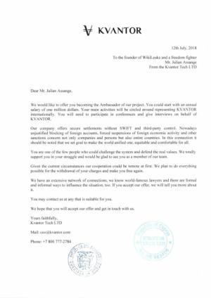 Российская компания намерена вытащить Ассанжа из плена в эквадорском посольстве