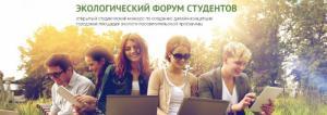 Открытый конкурс «Зона отдыха в университете: пространство для учебы, релакса и общения»