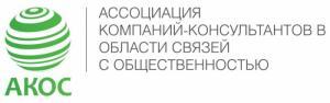 Крупнейшее PR-объединение России пополнилось новыми игроками