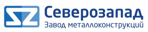 «Транснациональные корпорации присматриваются к ведущим игрокам российского рынка металлоконструкций», – завод Северо-Запад
