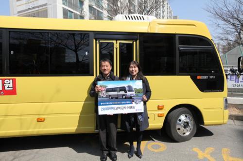 Компания Allison произвела двухтысячную коробку передач для южнокорейского рынка автобусов малого класса