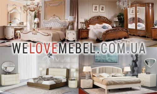 Сеть мебельных магазинов WeLoveMebel анонсировала расширение ассортимента мебельных гарнитуров в спальни