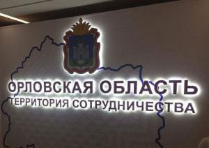 Девелопера ЖК «Квартал Триумфальный» заподозрили в преднамеренном банкротстве