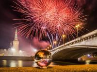 Победители и призеры VI конкурса городской фотографии «Планета Москва - 2018» получили награды в парке «Зарядье»