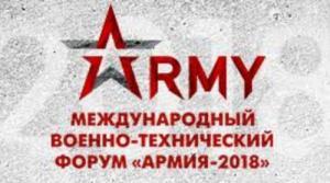 КРЭТ презентует свои гражданские и военные разработки в рамках форума Армия-2018