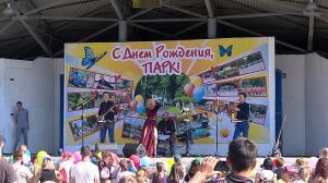 В Юрге с размахом отметили день рождения парка им. Пушкина