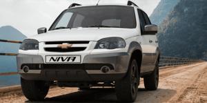 Новая Chevrolet NIVA Special Edition-2018 (SE) уже в продаже!