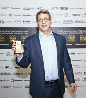 Обладатель Антипремии «за самый вредный лженаучный проект» дал интервью Rg.ru