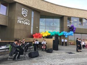 Дети из более 60 регионов России поступили в школу для способных детей «Летово»