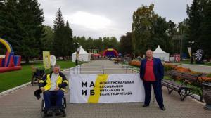 В Екатеринбурге состоялась закладка первого камня на строительство первой детской инклюзивной площадки