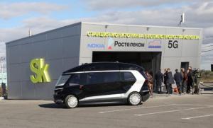 «Ростелеком», «НАМИ» и Фонд «Сколково» запустили опытную зону беспилотного транспорта на сети 5G