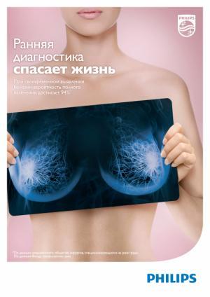 #ЯПРОШЛА: ежегодный визит к маммологу — главный шанс сохранить здоровье