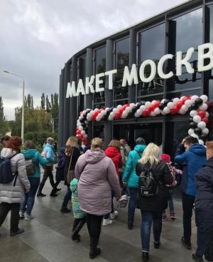 За первые полчаса павильон «Макет Москвы» посетило более 200 человек