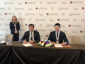 РФПИ и Philips договорились о сотрудничестве в развитии российского здравоохранения