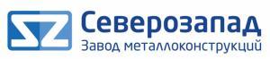 Завод металлоконструкций «Северозапад» принял участие в VIII Петербургском международном газовом форуме