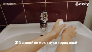 Глобальное исследование «Сила рук»: мытье рук может сделать людей счастливее и повысить их желание общаться