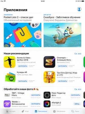 Развивающее приложение для дошкольников – лучшее на «AppStore»