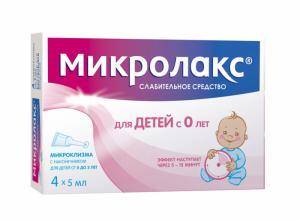 Микролакс® для детей дарит микро-радости каждому малышу!