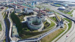 Стратегическая сессия «Фармацевтическая промышленность и медицинский туризм как новый драйвер роста республики Татарстан»