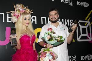 Премия Musicbox для Русской Барби и Доктора Шадского