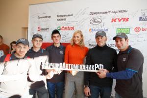 Castrol и ИЦ SMART выбрали лучшего автомеханика России