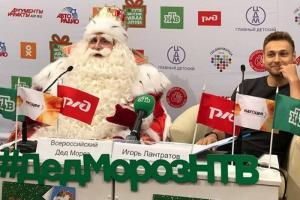 Кагоцел сопровождает Деда Мороза в его главном зимнем путешествии