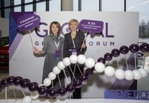 «Global Genetic Forum» состоялся 3-4 декабря в научном центре «Сколково»