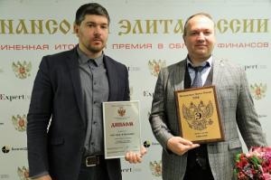 Webbankir – компания года в сфере онлайн-микрокредитования по версии премии «Финансовая элита России – 2018»