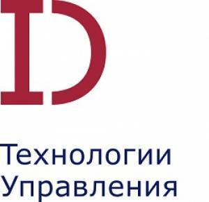 «АйДи – Технологии управления» подводит итоги цифровой трансформации в России 2018