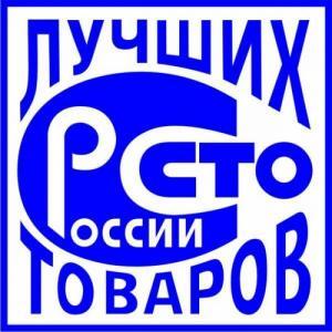 Победа в конкурсе «100 лучших товаров России» – хорошая проверка для «Балтики 3»