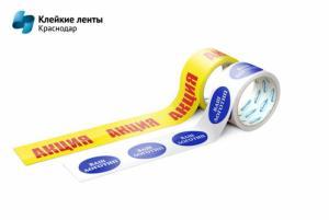 Компания «Клейкие ленты» - готовый брендированный скотч через 5 дней