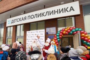 Мешок подарков для новоселов «Новокрасково»!