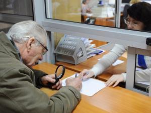 Луч света в пенсионной реформе: пожилые россияне смогут аннулировать свои кредитные долги
