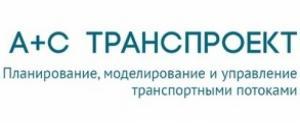 «А+С Транспроект» поможет моделировать транспортные потоки в Пермском крае