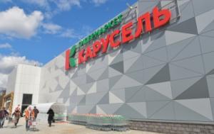 Торговая сеть «Карусель» способствует развитию российского виноделия и винной культуры в целом.