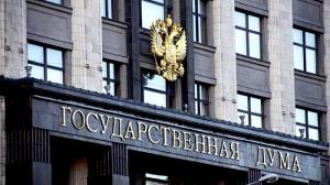 В Иваново помощник депутата от КПРФ выступил с инициативой ограничения мест в Думе от одной партии