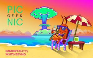 В городах России пройдет фестиваль науки и технологий Geek Picnic