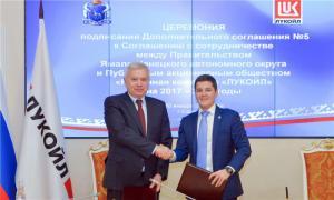ЛУКОЙЛ и ЯНАО договорились о сотрудничестве в 2019 году