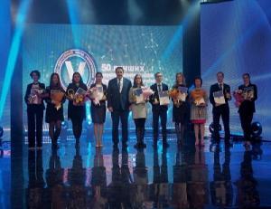 Прием заявок на XV Республиканский конкурс «Пятьдесят лучших инновационных идей для Республики Татарстан» и Программу инновационных проектов «Идея-1000» стартовал