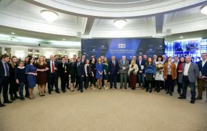 В Государственной Думе наградили журналистов парламентского пула
