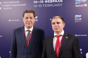 Михаил Романов: на форуме в Сочи обсудили реализацию национальных проектов